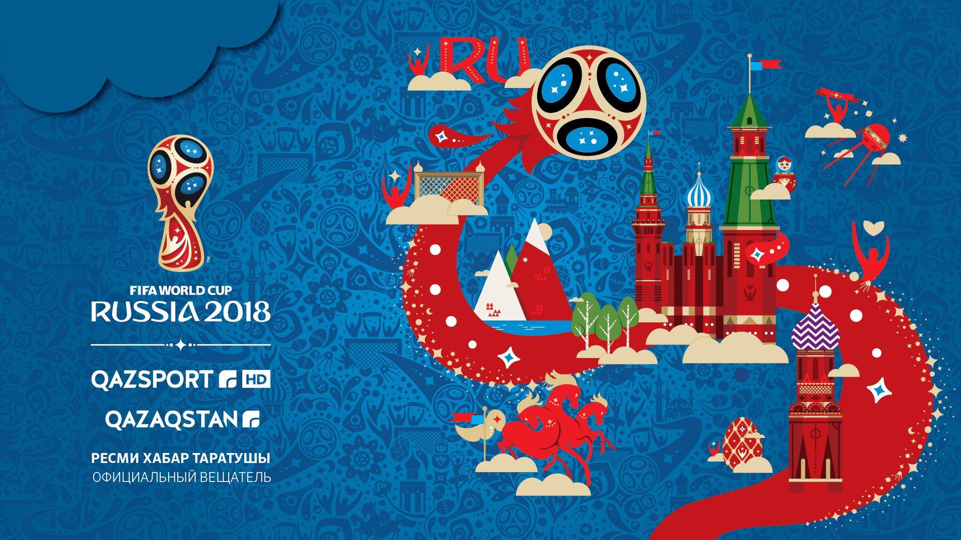 «Qazaqstan» және «Qazsport» телеарналары Ресейдегі FIFA-2018 футболдан Әлем чемпионатын тікелей эфирде көрсетеді